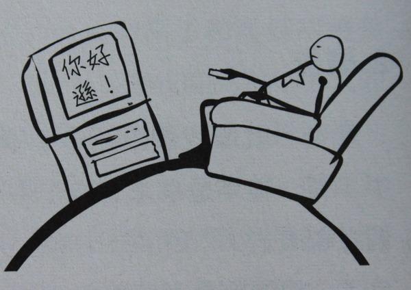 家具 简笔画 手绘 线稿 椅 椅子 600_424