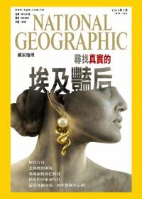 圖片來源:http://www.books.com.tw/exep/prod/magazine/mag_retail.php?item=R030029924