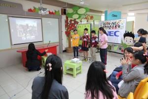 2014NEC世界自然兒童營