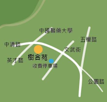 樹合苑地圖